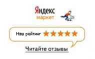 Читайте отзывы покупателей и оценивайте качество магазина flowerempire.ru на Яндекс.Маркете
